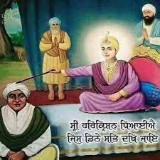 sri guru harkrishan sahib ji th guru daily sikh updates