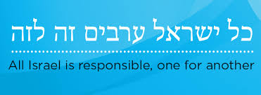 Jewish Federation of Cleveland: Wishing you a Meaningful Fast