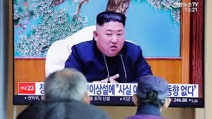 Kim Jong Un: Reports North Korean ...