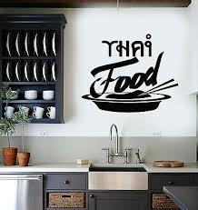 Vinyl Wall Decal Thai Food Cuisine Fast Food Kitchen Window Stickers Ig5510 Ebay