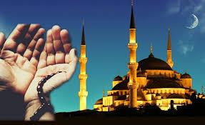 Kadir Gecesi Ramazan'ın kaçıncı gecesidir? - www.marasposta.com