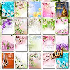 خلفيات تحميل خلفيات فوتوشوب زهور الربيع بدقه عاليه للدذاين Jpg