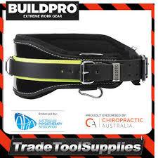 buildpro utility tool belt backpro apa