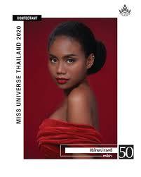 ร่วมโหวตให้เธอคว้ารางวัล Golden Tiara... - Miss Universe Thailand