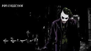 joker best attitude what s upp status joker status s a