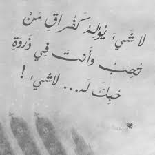 100 صوره حكم رمزيات حكم خلفيات حكم كتابية