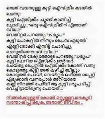 malayalam life quotes photos ordinary quotes