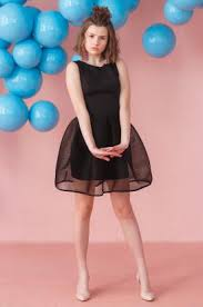 what to wear to a homeing dance