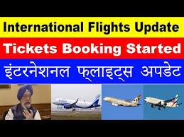 international flights update today
