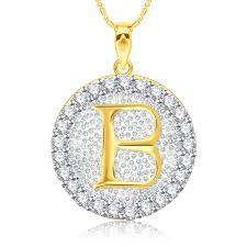 vk jewels alphabet initial letter b