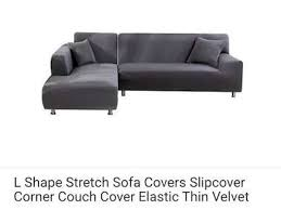 sofa covers all ads in all sections