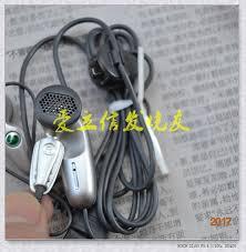 Sony Ericsson S700 K700 K508 Headphones ...