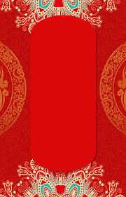 wedding invitation card red ad chinese