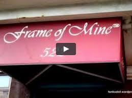 frame of mine washington dc on vimeo