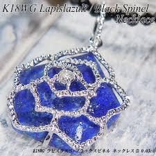 white gold k18wg lapis lazuli