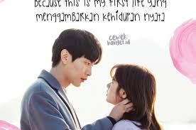 quotes yoon ji ho di drama korea because this is my first life