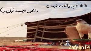 بالصور اسم سالم عربي و انجليزي مزخرف معنى صفات دلع سالم وشعر