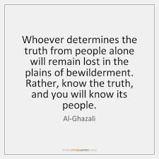 al ghazali quotes storemypic