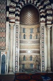 mihrab definition and synonyms of mihrab in the malay dictionary