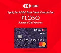 apply for hsbc credit card get hsbc