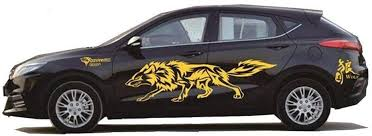 Amazon Com Bininbox 1 Set Cool Wolf Car Auto Body Decals Sticker Self Adhesive Side Truck Vinyl Graphics Decals Simple Wolf Totem Yellow Automotive