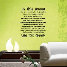 In This House We Do Geek Quote Wall Sticker Wall Sticker Usa