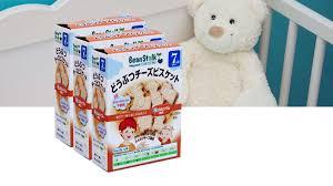 Combo 3 hộp bánh quy ăn dặm vị phô mai Beanstalk 20g (Cho trẻ từ 7 ...