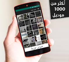 صور حزينه For Android Apk Download