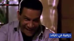 فى ذكرى ميلاده 5 إفيهات لنجم الكوميديا محمد شرف Youtube
