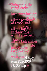 happy new year quotes images png transparent