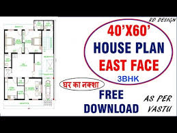 east face house plan 3bhk house plan