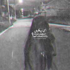 Abbasjassim Na Twitteri رمزيات حزينة حزن افتار رمزيات شباب