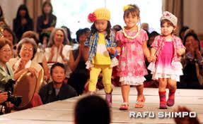 6 13 nisei week fashion show