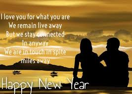 new year quotes from famous authors vision quotes pics