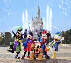 tokyo disneyland 1 day admission