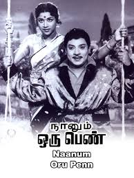 Watch Naanum Oru Penn | Prime Video
