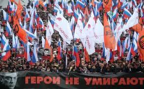 """Картинки по запросу """"фото шествия бориса немцова"""""""