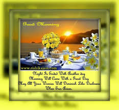 good morning all have a super day inspirational quotes