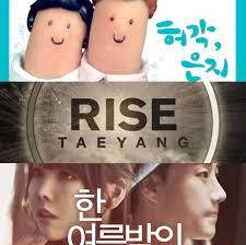 huh gak eunji taeyang and san e