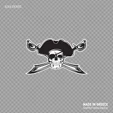 Decal Sticker Pirate Skull Death Crashed Hard To Find Outlaw Etsy
