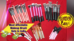 affordable makeup brush sets in india