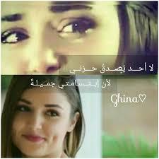 اجمل صور بنات مكتوب عليها جمال الكلمات على صورة البنات مساء الورد