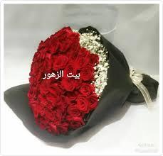 ورد بيت الزهور باقه ورد حمراء 150 زهره مرسل من السعودية