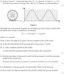 exam questions harmonic identities
