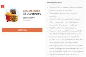 mcdonalds offers 1 get 1