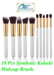 kabuki makeup brush set afbcmb 000707