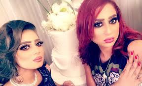 شيماء سبت Stay Home No Twitter صور حصرية ل بنات سبت الله