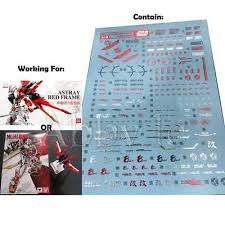 Bronzing Water Decal For Mg Metal Build Mb 1 100 Mbf P02 Gundam Astray Red Frame Ebay