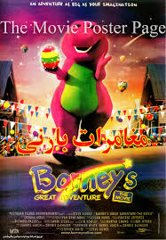 Barney's Great Adventure 1998 dir: Steve Gomer Egyptian movie poster | eBay