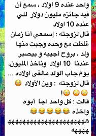 Desertrose ههههههه Arabic Jokes Arabic Funny Funny Quotes